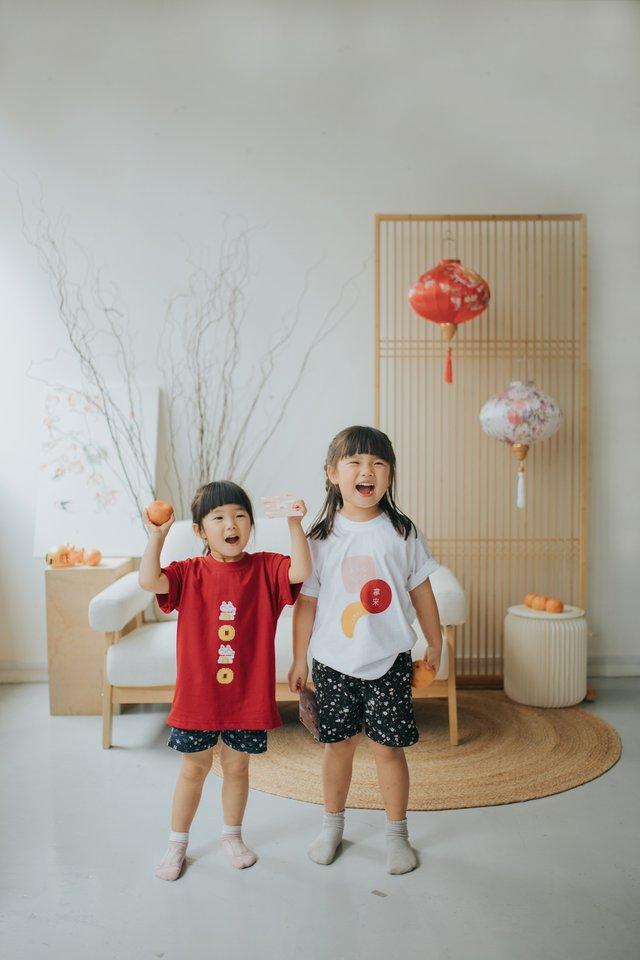 Ang Bao Please Kids Tee